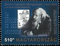 Hongrie - Tableau périodique des éléments - Timbre neuf