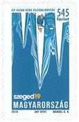 Hongrie - Championnat du monde de canoë-kayak - Timbre neuf