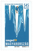 Hongrie - Championnat du monde de canoé et cayak - Timbre neuf