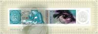 Norvège - AFA 1544-45 - Bloc-feuillet - Oblitéré
