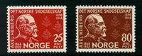 Norge - AFA nr. 350-351 - Postfrisk