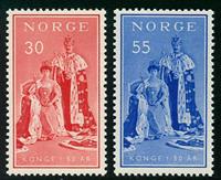 Norge - AFA nr. 416-417 - Postfrisk