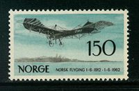 Norvège - AFA 482 - Neuf