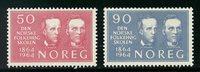 Norge - AFA 535-536 - Postfrisk