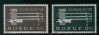 Norge - AFA 566-567 - Postfrisk