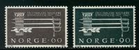 Norge - AFA nr. 566-567 - Postfrisk