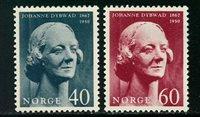 Norge - AFA 570-571 - Postfrisk