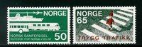 Norge - AFA nr. 594-595 - Postfrisk