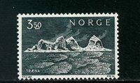 Norvège - AFA 600 - Neuf