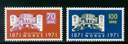 Norge - AFA nr. 634-635 - Postfrisk