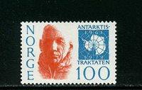 Norvège - AFA 642 - Neuf