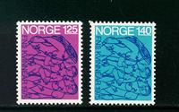 Norge - AFA nr. 712-713 - Postfrisk