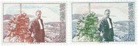 Norge - AFA 744-745 - Postfrisk