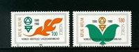 Norge - AFA 820-821 - Postfrisk