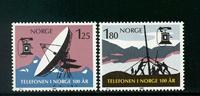 Norvège - AFA 826-827 - Neuf