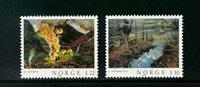 Norge - AFA 831-832 - Postfrisk