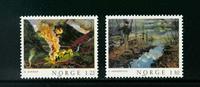 Norvège - AFA 831-832 - Neuf