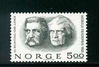 Norvège - AFA 857 - Neuf