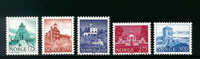 Norvège - AFA 863-867 - Neuf