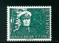 Norvège - AFA 897 - Neuf