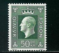 Norvège - AFA 901 - Neuf