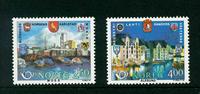 Norvège - AFA 953-954 - Neuf