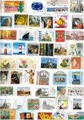 Alemania Oeste - 500 gr Commemorativos