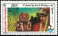 Polynésie 222 * Festival d'art