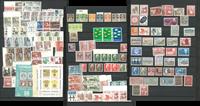 Denmark - 2 stock books