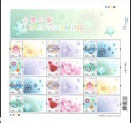 Hong Kong - Heartwarming 2019 - Postfrisk ark