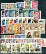 Hongarije - Jaarset 1960 - Postfris