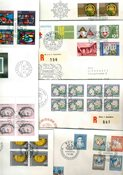 Switzerland - Duplicate lot - First Day covers