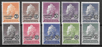 British colonies 1958 - Stan. 1-10 - Mint