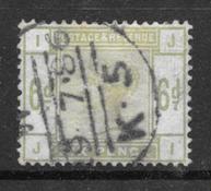 Grande-Bretagne 1883 - AFA 79 - Oblitéré