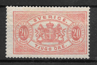 Suède 1881 - Tj 7B - Neuf avec charniere