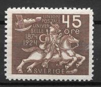 Suède 1924 - AFA 182 - Neuf