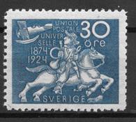 Suède 1924 - AFA 179a - Neuf