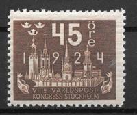 Suède 1924 - AFA 167 - Neuf