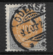 Danemark 1877 - AFA 31y - Oblitéré