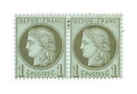 France - 1872 - Y&T 50, neuf avec charnière