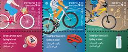 Israël - Cyclisme en Israël - Série neuve 3v