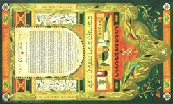 Israël - Ketubah / Certificat de mariage - Bloc-feuillet neuf