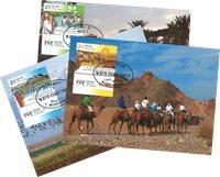 Israel - Turisme - Flot sæt Maximumskort