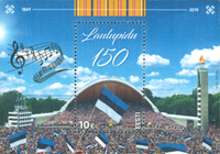 Estonia - Song festival - Mint souvenir sheet