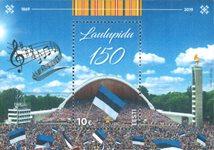 Estonie - Festival de chansons - Bloc-feuillet neuf