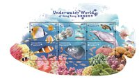 Hong Kong - Underwater World - Mint souvenir sheet