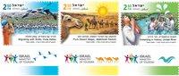 Israel - Turisme - Postfrisk sæt 3v