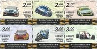 Macau - 65.Grand Prix Macao * - Timbre neuf