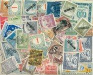 Hungary/Bulgaria/Czechoslovakia etc. - Duplicate lot