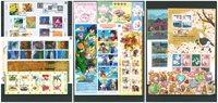 Japon - Feuille de 10 timbres avec des oblitérations de haute qualité